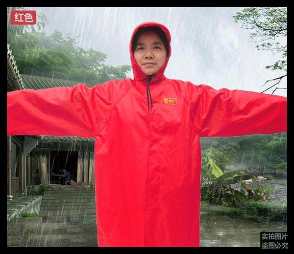 Zipper chinês Red Siga a loja para D