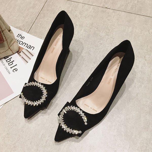 Schwarz 5,5 cm
