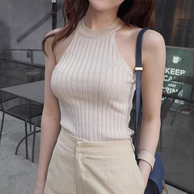 Halter Top apricot