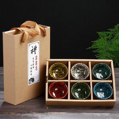 2019 6pcs Céladon service à thé tasse à thé en céramique peint à la main tasse de thé Jianzhan Tianmu Glaze Kiln Céramique Six Transforming Teacups colorés