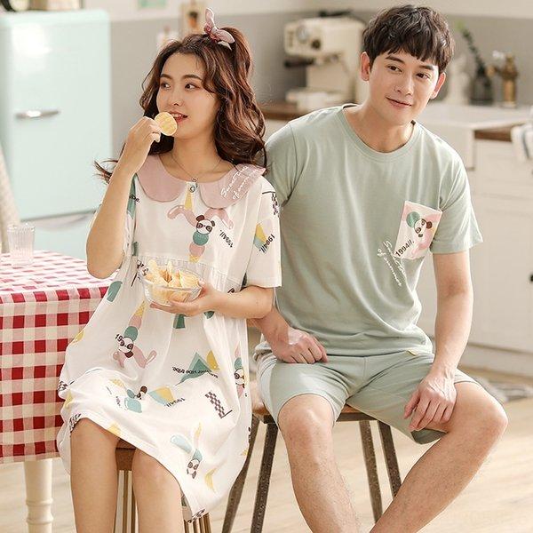 Yin Sm B013 Couple