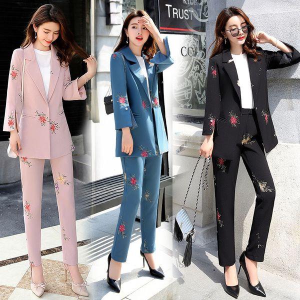 Women's suit hot sale women's embroidery suit two-piece suit (coat + pants) spring and autumn new fashion temperament slim slimming dress
