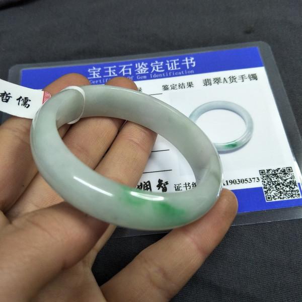 Enviar um nível nacional certificado de inspeção Natural Myanmar pulseiras de jade esculpida luz verde multi-cor princesa pulseira