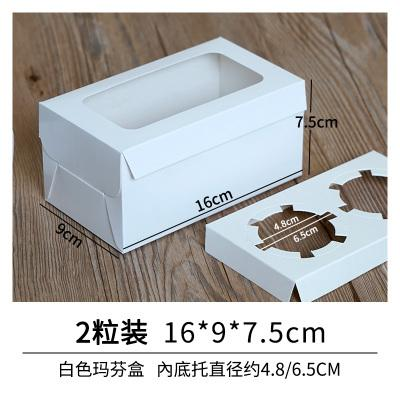 16x9x7.5cm 2cup