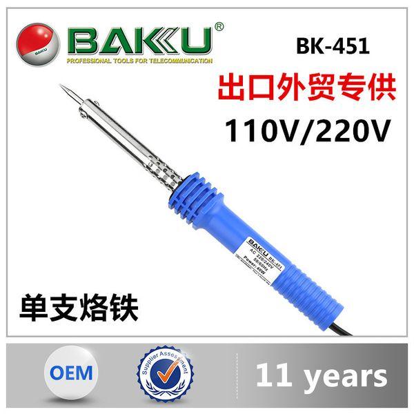 Bakool BK-451 termostato casa saldatore set termostato di saldatura strumento di riparazione cellulare riparazione torcia