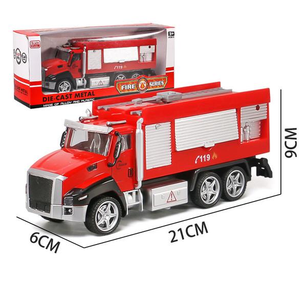Yangın Motoru C