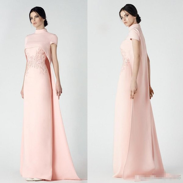 Elegant Saiid Kobeisy High Neck Formal Evening Dresses Long Cape Short Sleeves Lace Appliques Beaded Sheath Prom Party Dress Floor Length