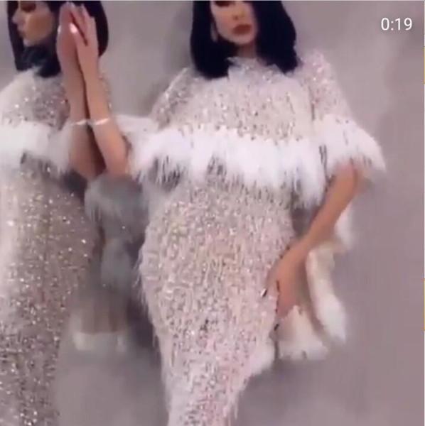 Robe du soir Colonne Bijou blanc Fermeture éclair Tulle Plume Classique Personnalisable dans toutes les tailles