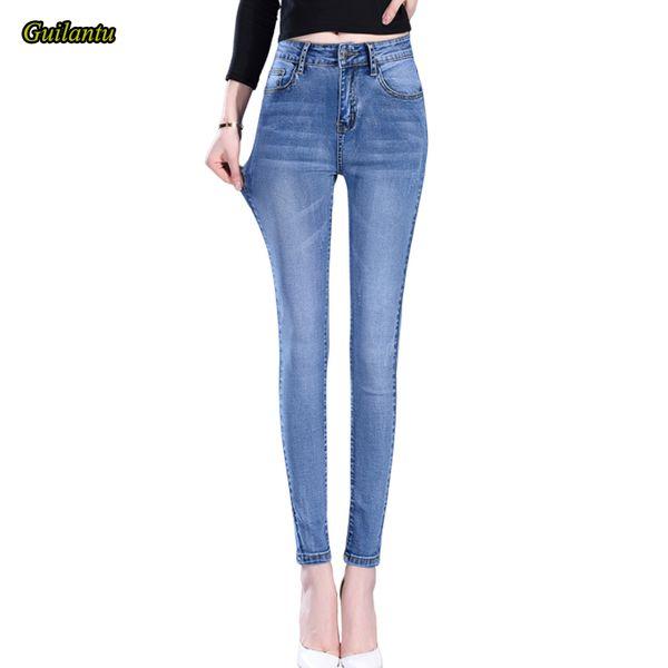 Women Autumn Zipper Pencil Stretch Denim Skinny Jeans Pants High Waist Trousers