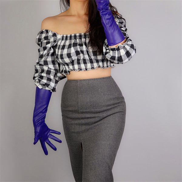 40cm dark purple