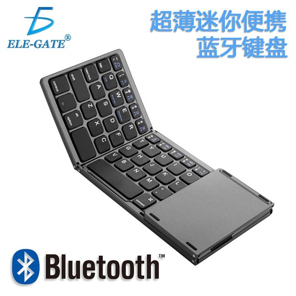 Smart2019 Drei Bluetooth Mini-Fold tragbare drahtlose Handy-flache Tastatur Bring Mouse Touch Plate