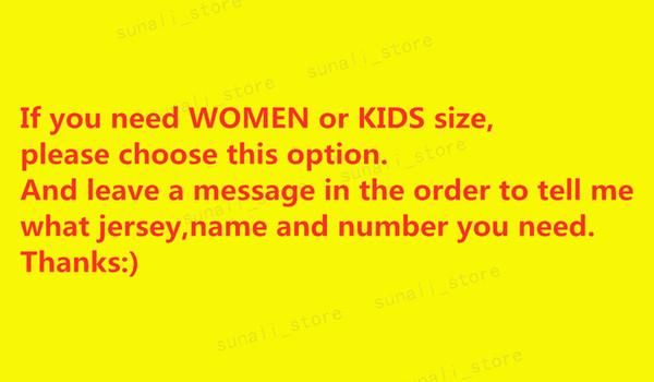 النساء أو الأطفال