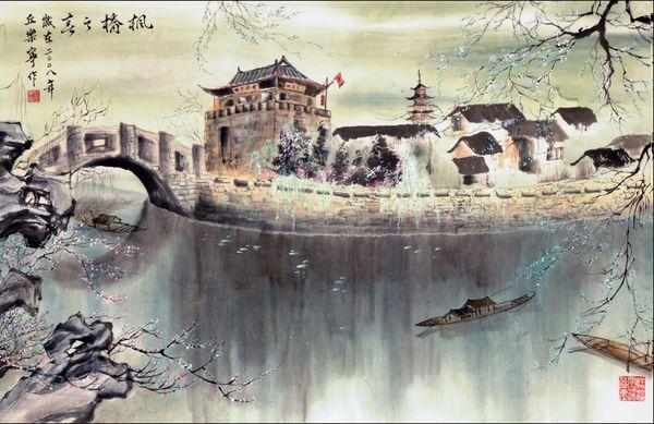 Traditional Japanese Artwork Village Art Silk Print Poster 24x36inch(60x90cm) 016