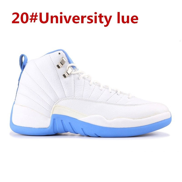 20 University blue