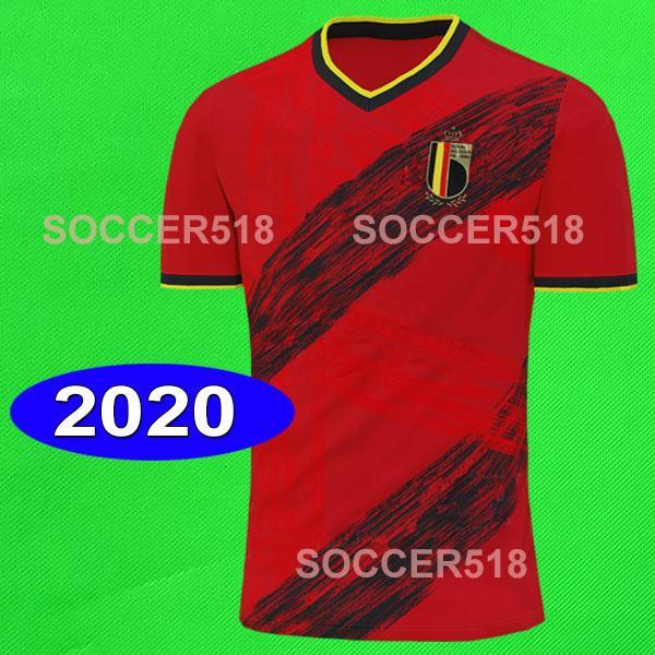 2020 домой