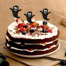 Halloween Cake Insert Decor Party Decoration Ghost Cake Tropper