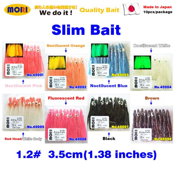slim bait 10pcs/pack 1.2# 3.5cm 1.38inches pink orange blue noctilucent fishing lure jigs soft lure squid bait octopus mori JAPAN luminous