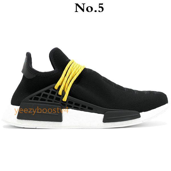 No.5 - 블랙 옐로우