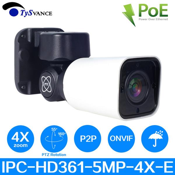 Super HD 5MP PTZ Bullet IP Camera Outdoor 4X Optical ZOOM Network PTZ Camera Waterproof IP66 IR 50M CCTV Security 48V POE