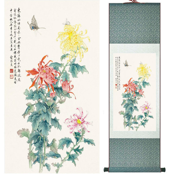 Butterfly And Dishwashing Chrysanthemum Painting Chinese House Decoration Chinese Painting Traditional Gasping Art No. 32716