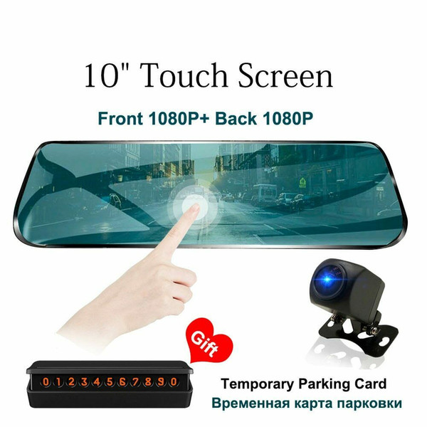 Pantalla táctil de 10 pulgadas DVR para automóvil Espejo retrovisor Cámara de tablero Full HD 1080P Lente dual