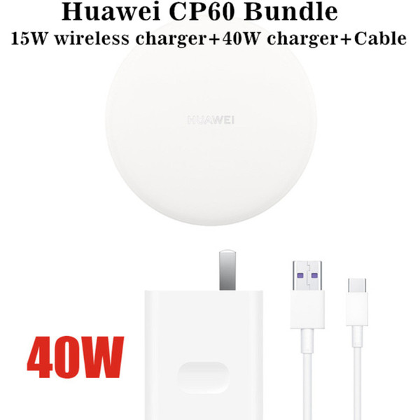 Original Huawei CP60 15W Wireless Charger +40W Charger +Type C Cable For iPhone Samsung Huawei Mate20 Pro RS Xiaomi