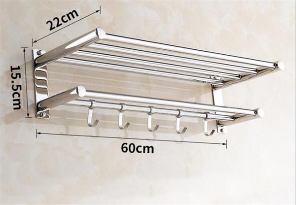 Length 60 cm