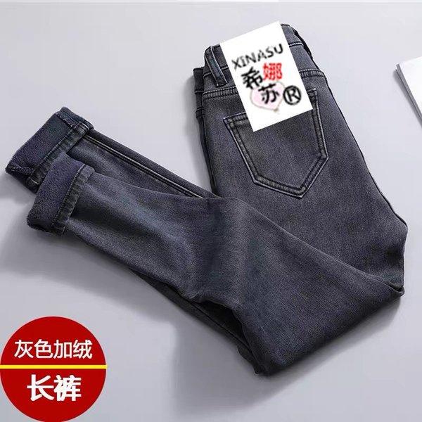 2288 calças de pelúcia