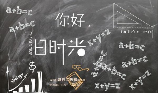 Пользовательские обои 3D стерео личность почерка в классе Доска математика формула живой комната фрески гостиница фон КТВ