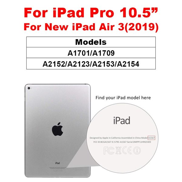 Por Pro 10.5 Air 3