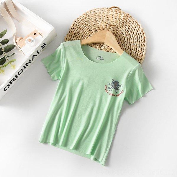 pulpo verde