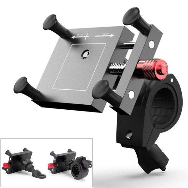 가변 휴대 전화 홀더 CNC 오토바이 백미러 / 핸들 막대 MTB BMX Road Bike