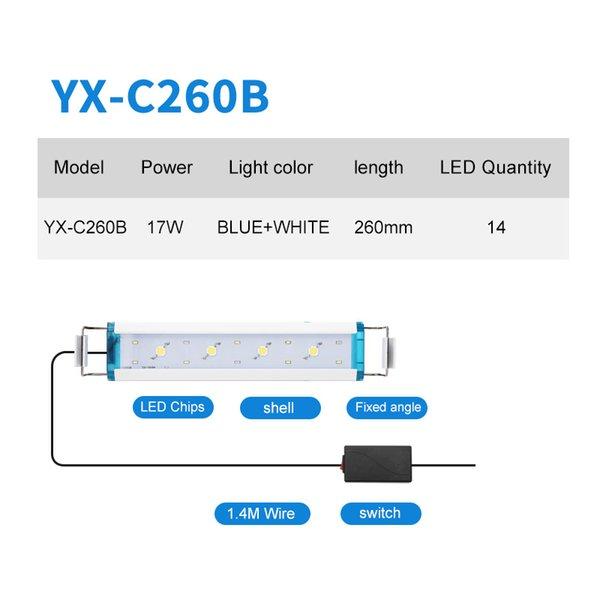 YX-C260
