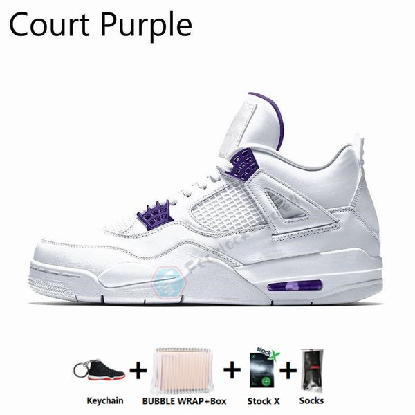 4s-Court Purple
