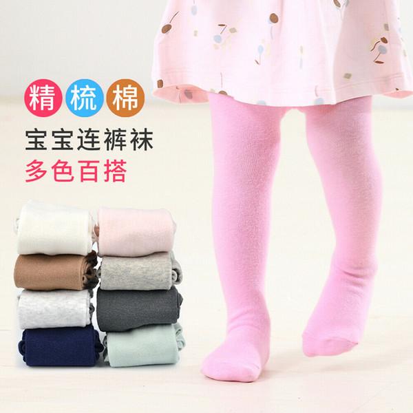 Mädchen Baby Kinder Kleinkinder Baumwolle Strumpfhosen Strümpfe Socken Schlauch