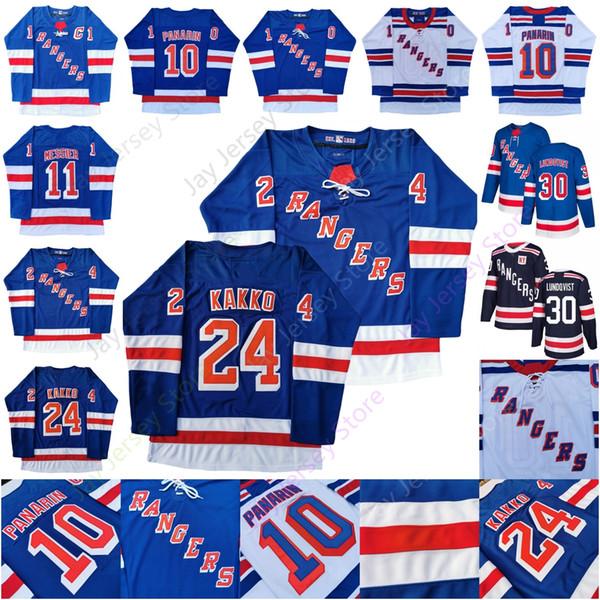 2019-20 Rangers de New York Jersey 10 Artemi Panarin 24 Kaapo Kakko 11 Mark Messier Henrik Lundqvist 36 Mats Zuccarello Winter Classic