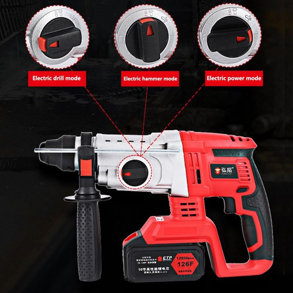 Electric Impact Drill Rotary Hammer Brushless Motor Cordless Hammer Electric Drill Power Tool Pick Switch Freely