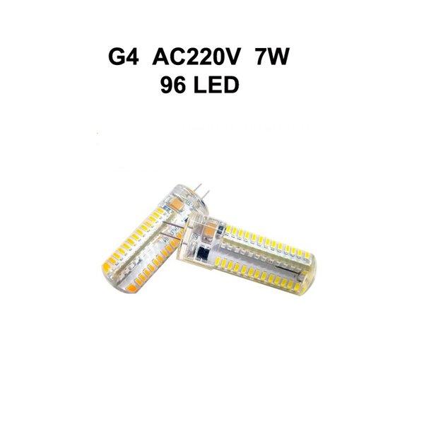 G4 7W AC220V