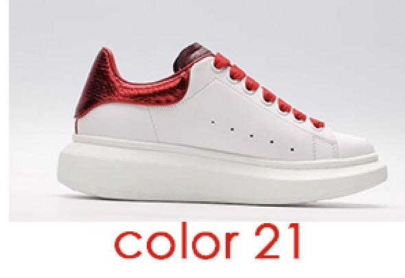 اللون 21
