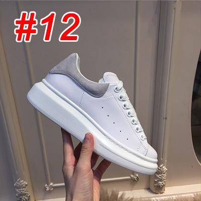 اللون # 12