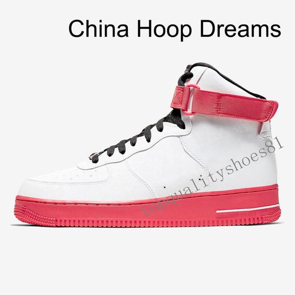 16 الصين هوب الأحلام