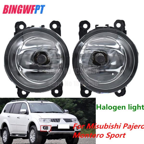 2PCS Front Fog Lights Car Styling Round Bumper Halogen Light fog lamps For Misubishi Pajero Montero Sport 2008-2014
