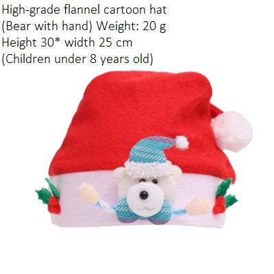 Child Flannel Bear with hand