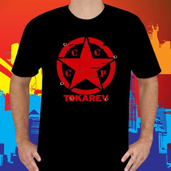 TOKAREV TT-33 Classic Unione Sovietica Pistola Logo Mens T-Shirt Nera Taglia S a 3XL