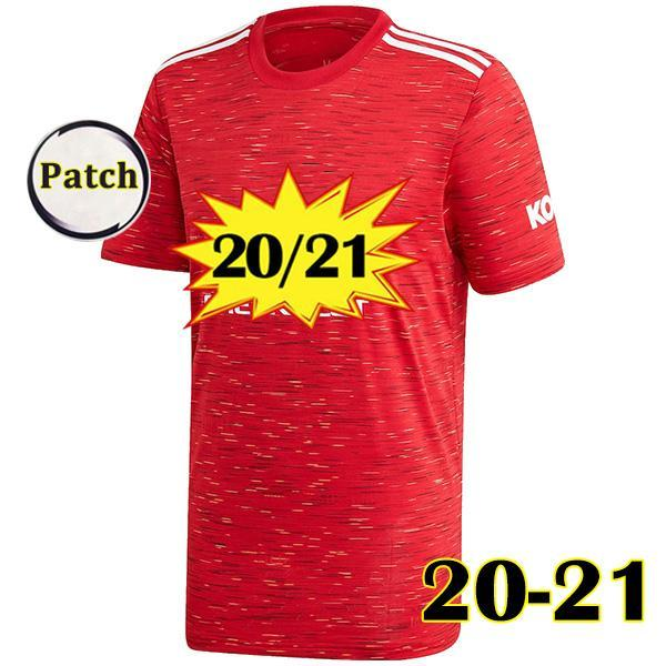 20/21 Home + Patch