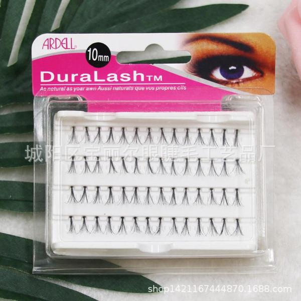 Best selling grafting false eyelashes 0.07 fiber planting false eyelashes 48 cluster length 10mm support custom manufacturers wholesale