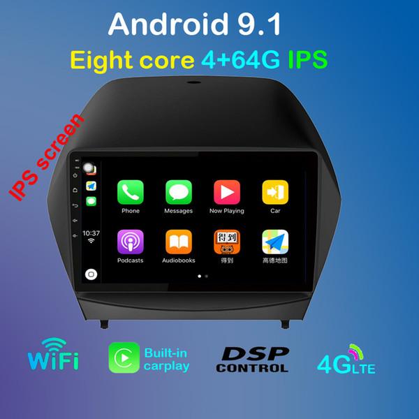 4G 64G IPS DSP ..