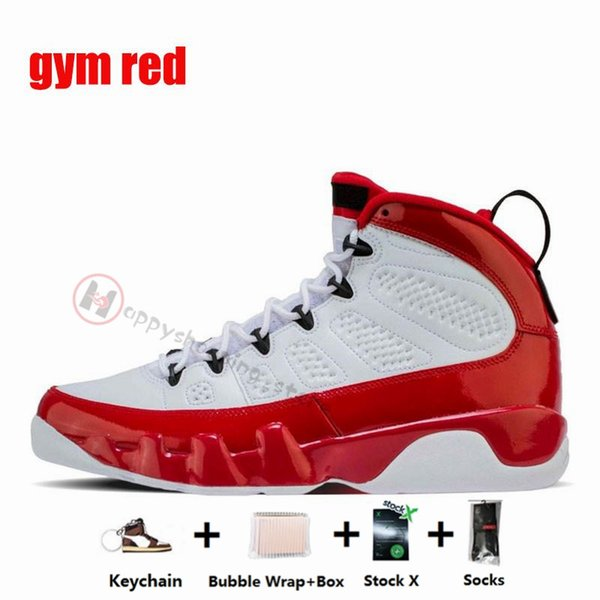 9s-gym rouge