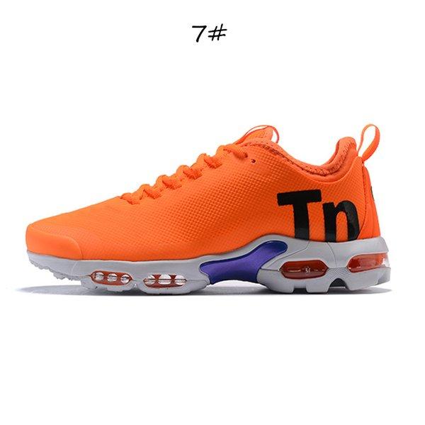 7#orange