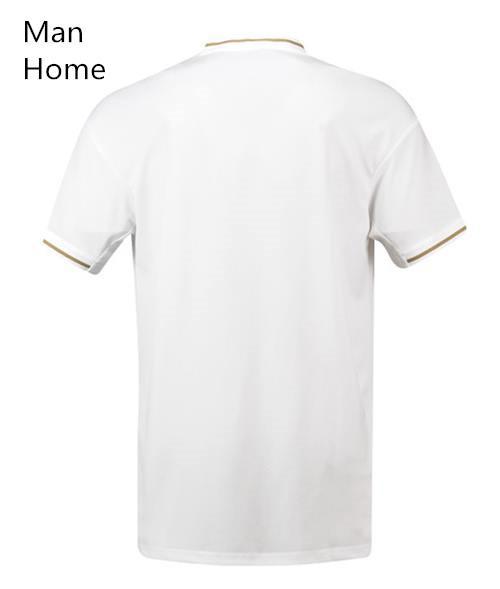 Home-Man-NO 패치